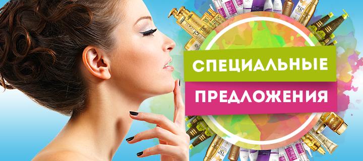 каталог профессиональной косметики