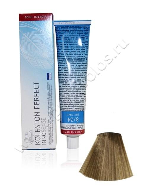 Гипоаллергенная краска для волос для беременных 461