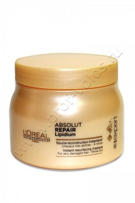 Маска Loreal Professional Absolut Repair Lipidium (Лореаль  Абсолют Репер Липидиум) 500 мл