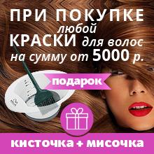 Спрей стимулятор роста волос керастаз